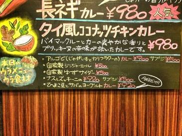 ひよこ豆とサバのヨーグルトカレー