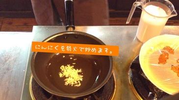 ヨーグルトチキンカレーレシピ