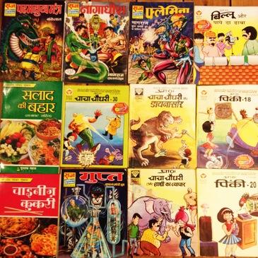 インドの漫画とか料理本とか