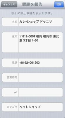 image-20120921000136.png